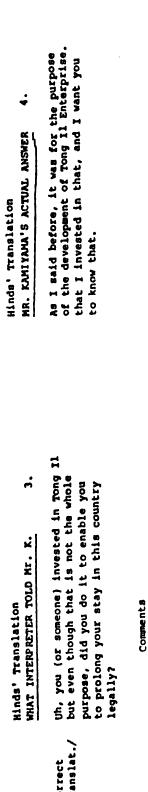 [merged small][merged small][merged small][merged small][ocr errors][merged small][merged small][merged small]